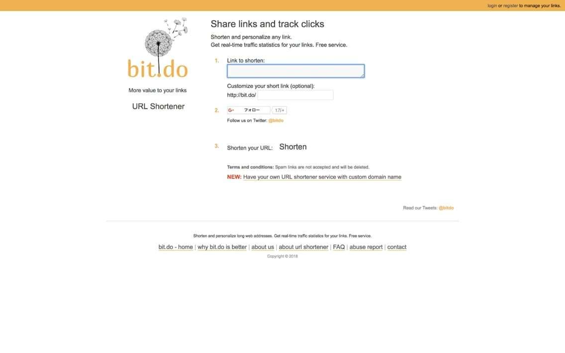 URL短縮サービス_Bit.do