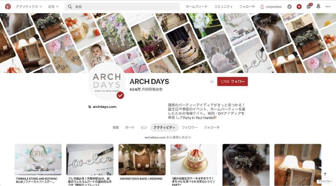Pinterest9_-_1.jpg