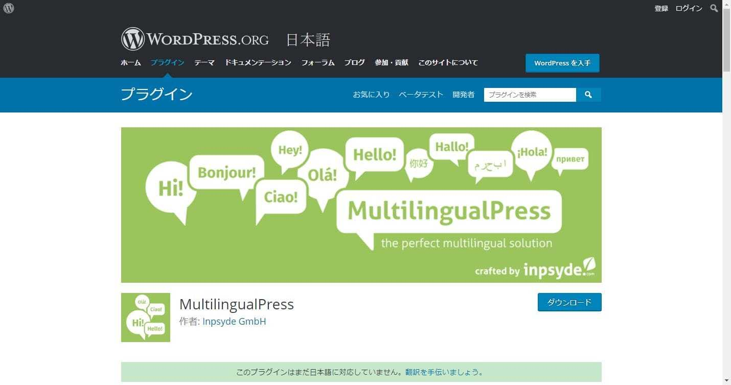 MultilingualPress.JPG