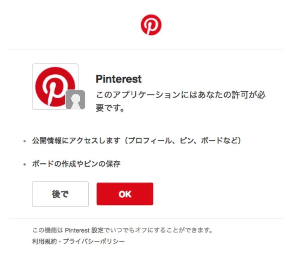Pinterest10_-_3.jpg