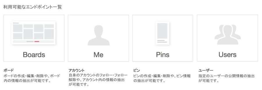 Pinterest10_-_2.jpg