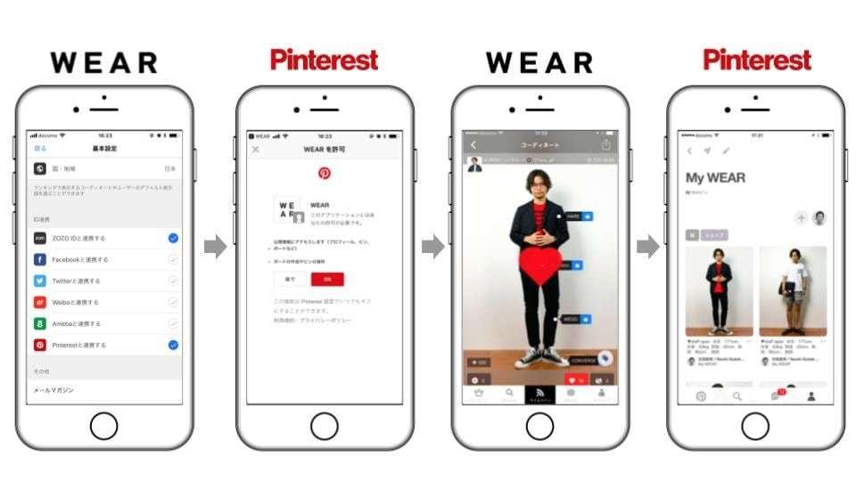 Pinterest10_-_4.jpg