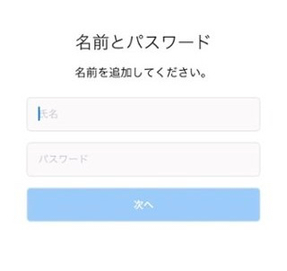 nameandpass.jpg