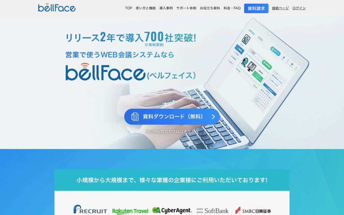 bellface_-_1.jpg