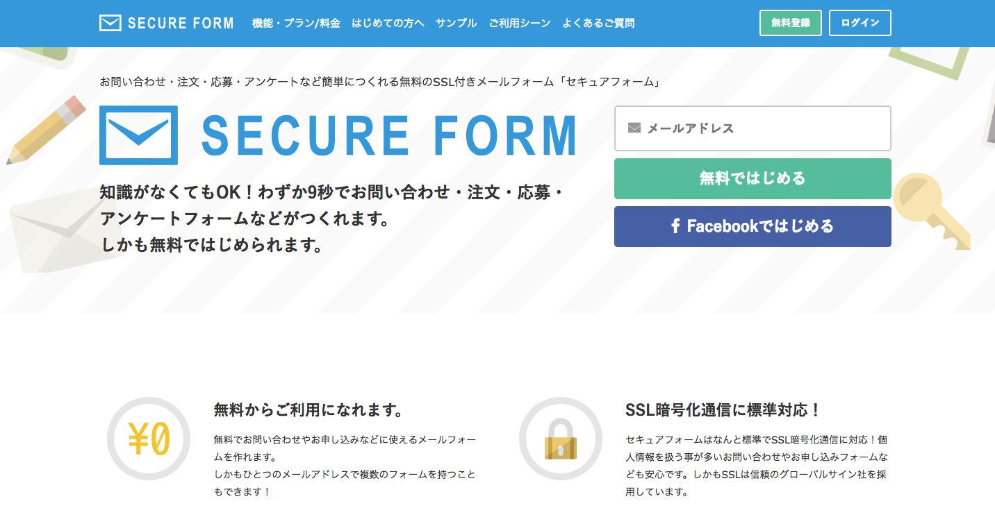 スクリーンショット_2018-08-28_10.18.49.png