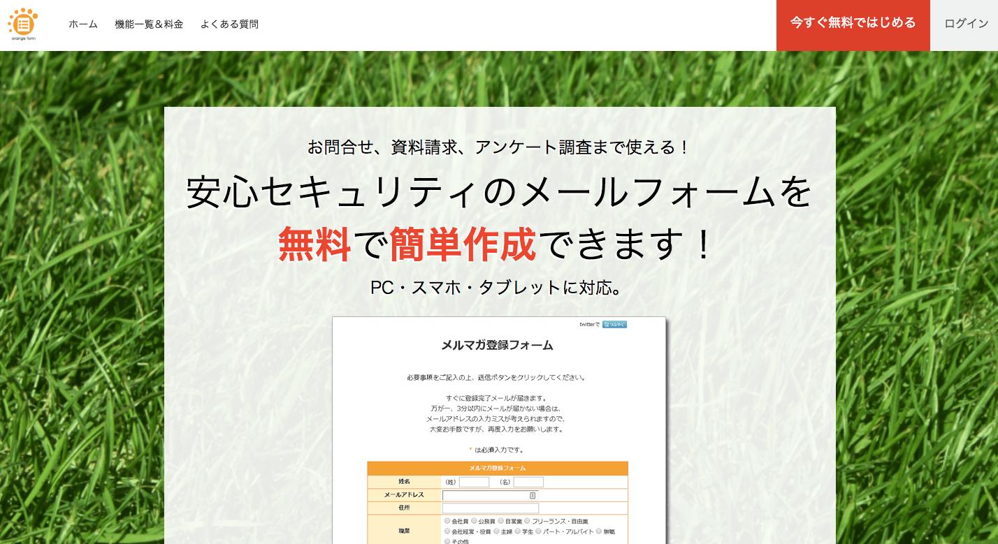 スクリーンショット_2018-08-28_9.57.59.png