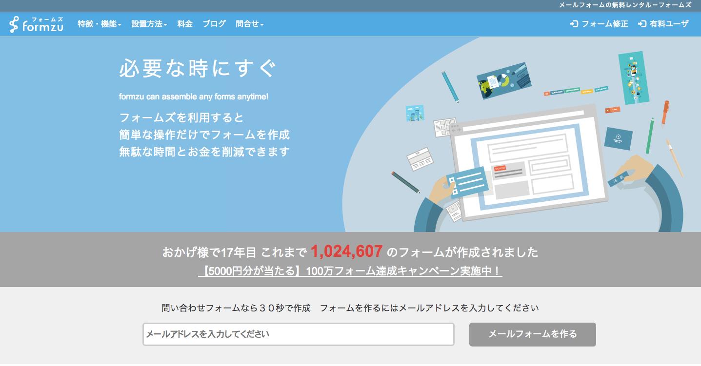 スクリーンショット_2018-08-28_10.05.24.png
