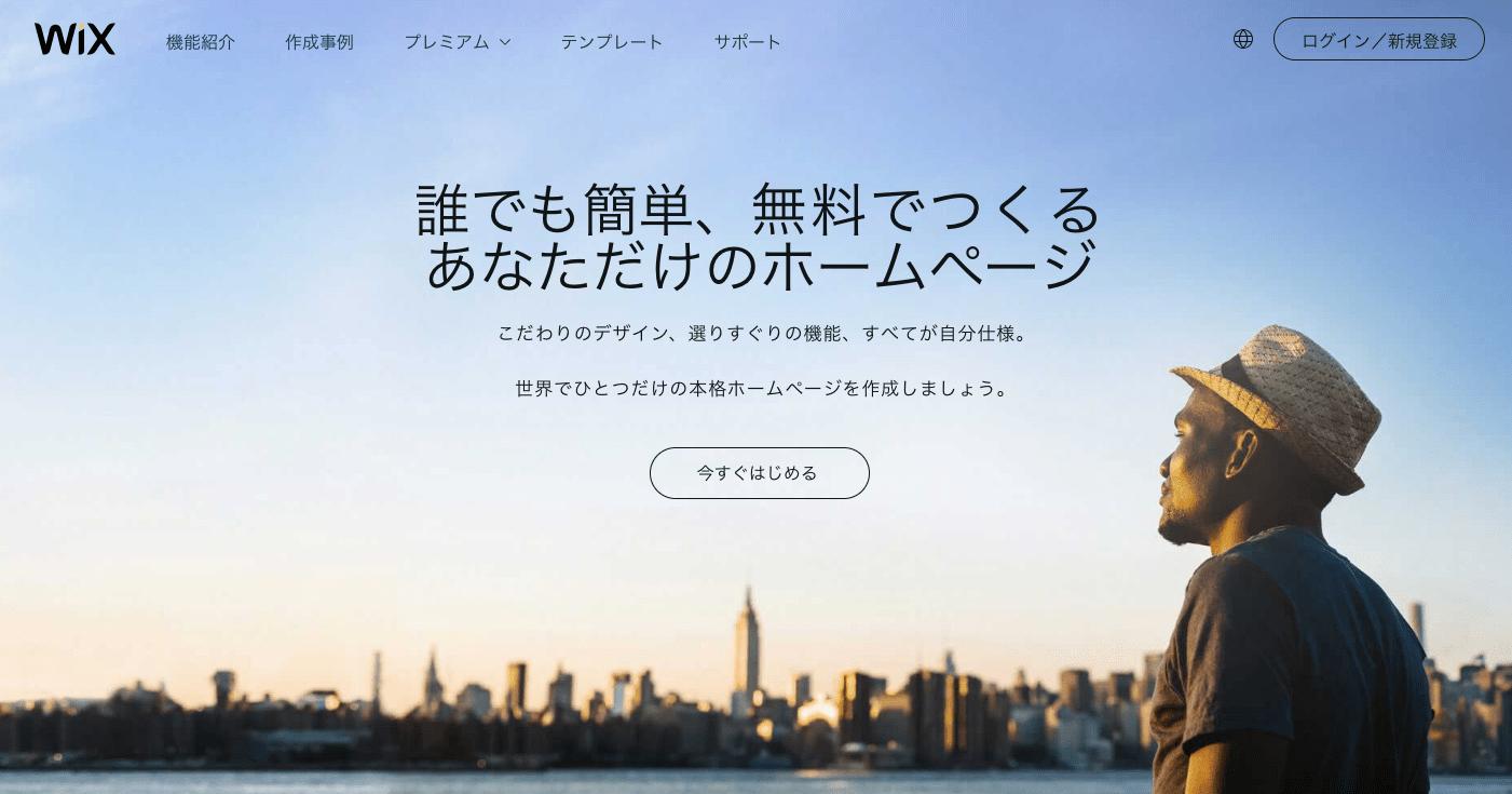スクリーンショット_2018-08-27_12.21.25.png