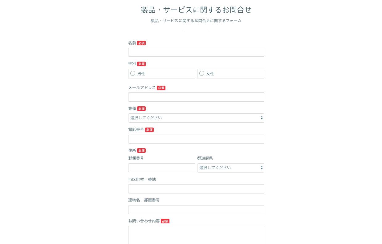 スクリーンショット_2018-09-03_14.52.45.png