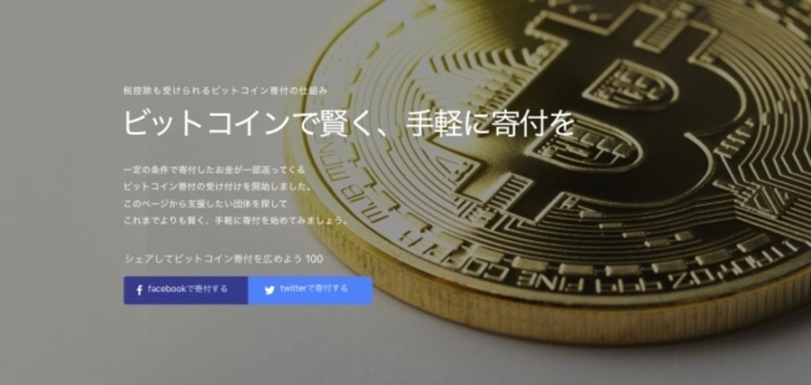 Syncable_bitcoin.jpg