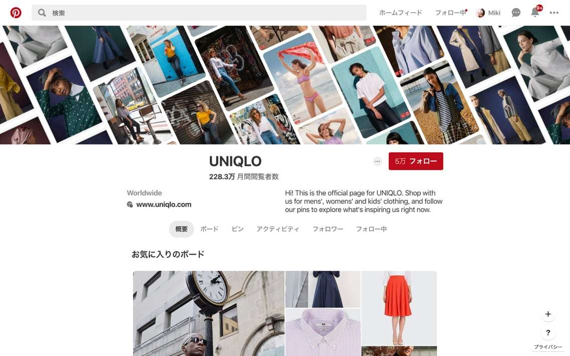 Pinterest_UNIQLO