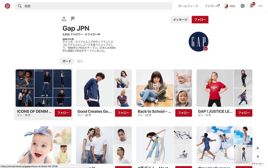 Pinterest_Gap JPN