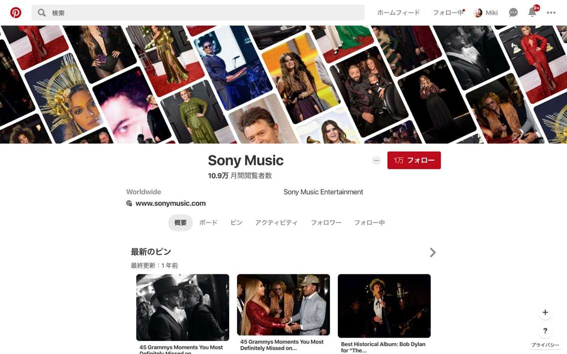 Pinterest_Sony Music