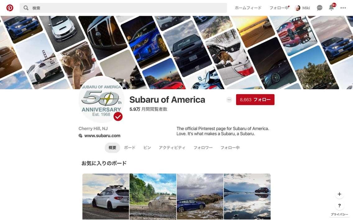 Pinterest_-Subaru