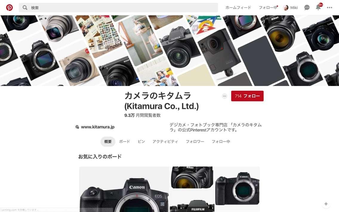 Pinterest_-カメラのキタムラ