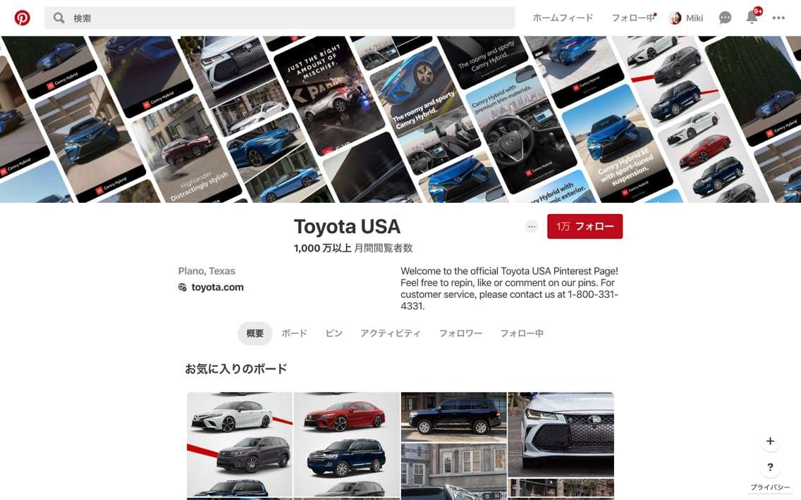 Pinterest_Toyota USA