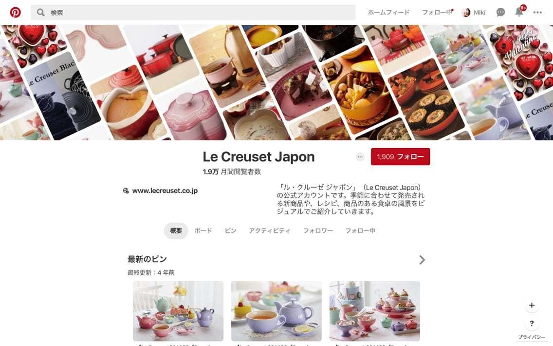 Pinterest_Le Creuset Japon