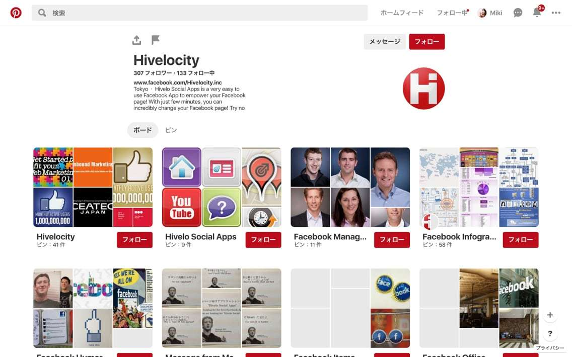 Pinterest_-Hivelocity