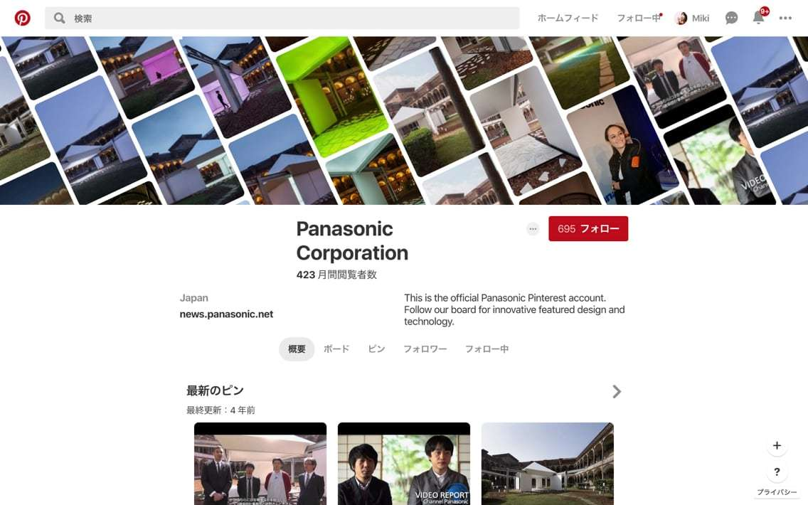 Pinterest_-Panasonic Corporation