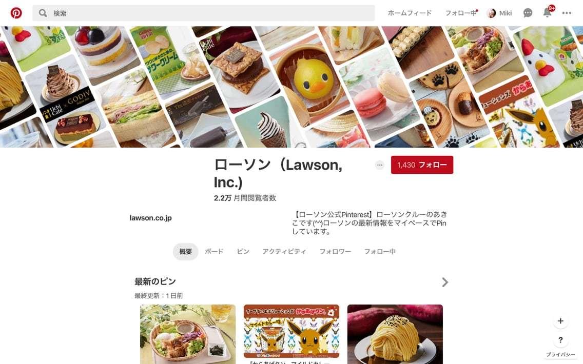 Pinterest_-_14.jpg