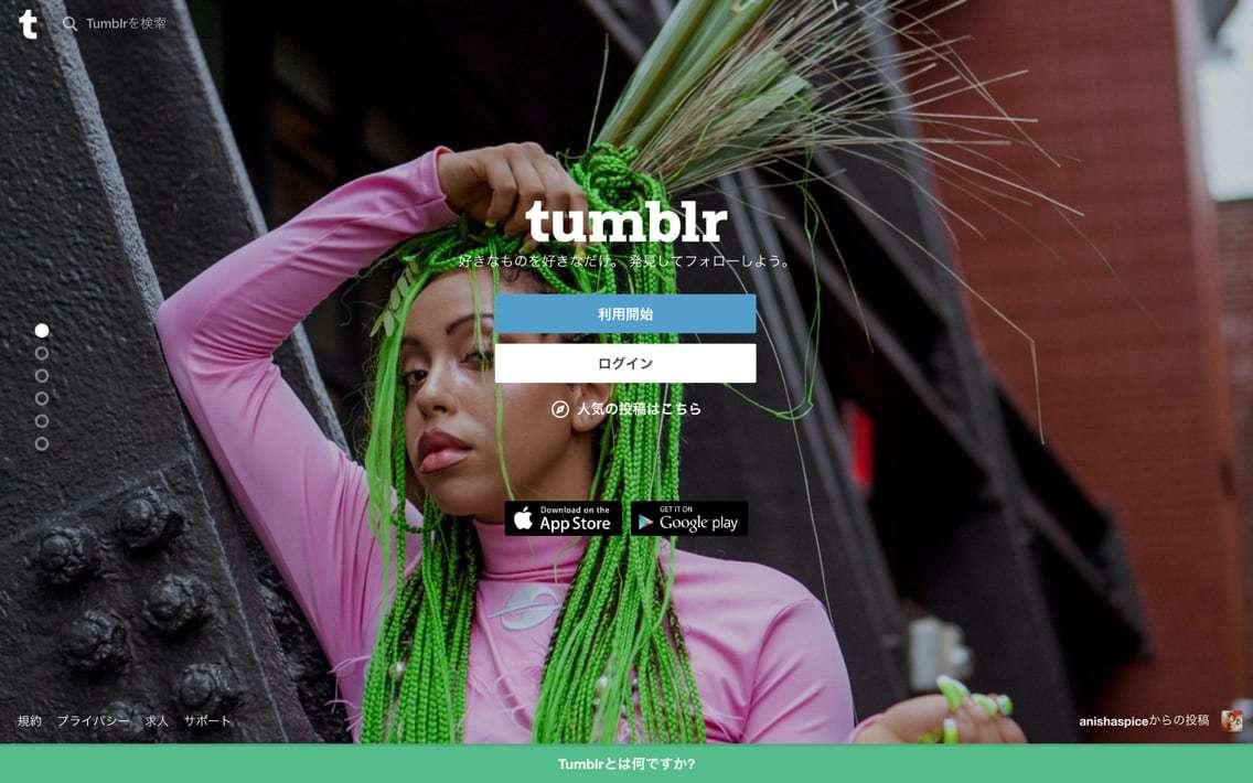 tumblr_-_1.jpg