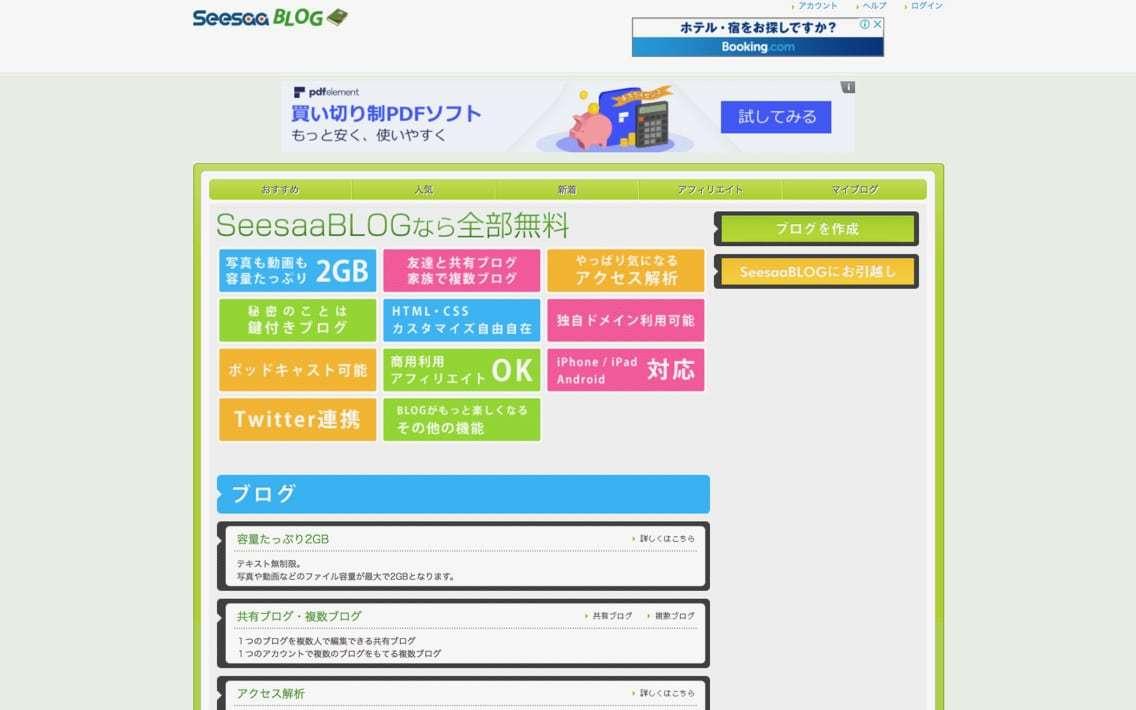 blog_-_4.jpg