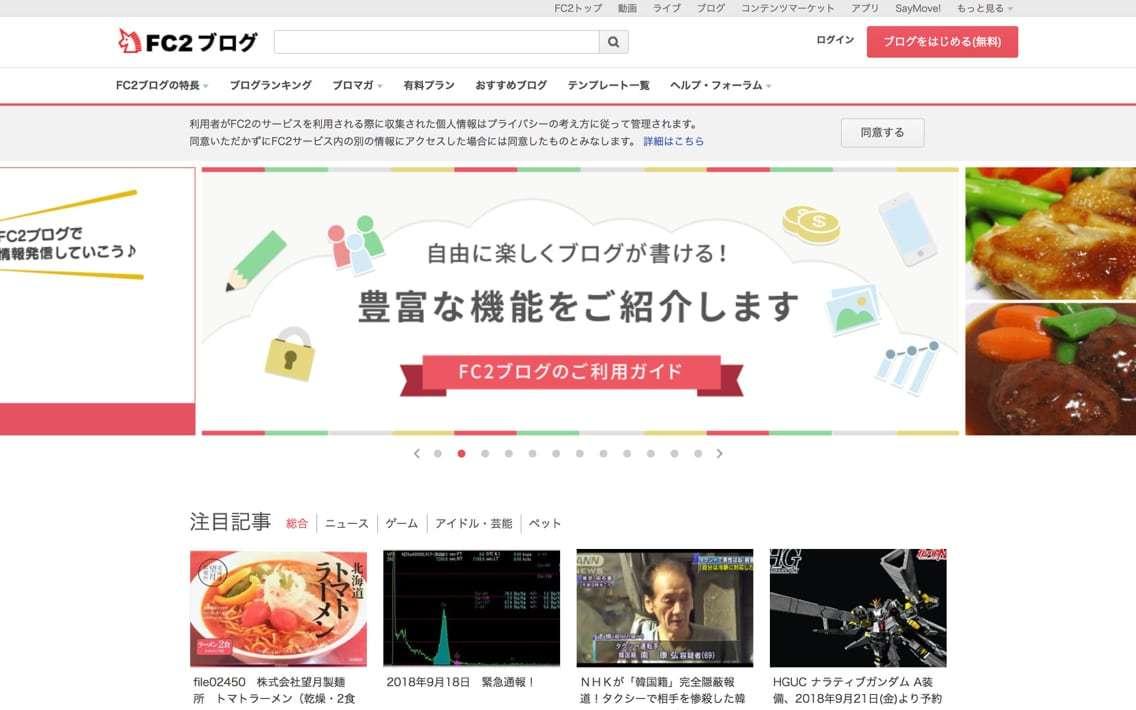 blog_-_3.jpg