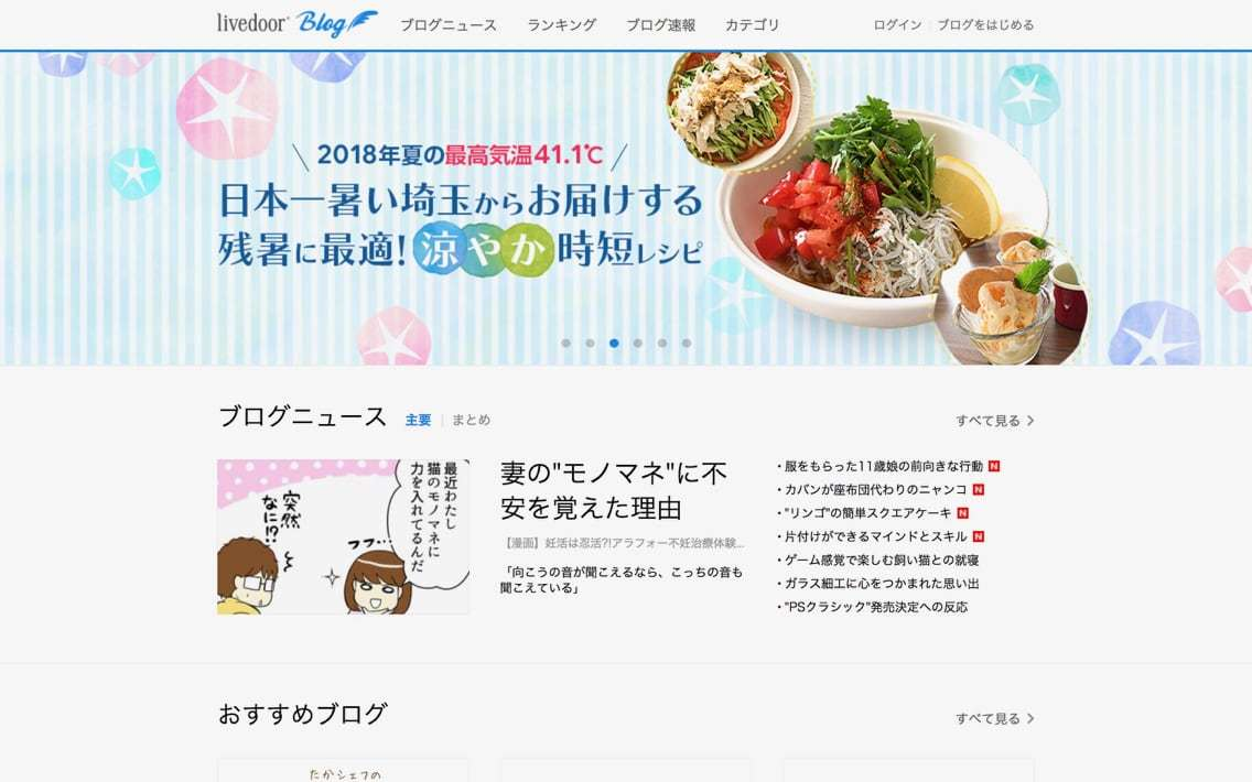 blog_-_2.jpg