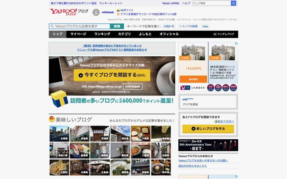 blog_-_6.jpg