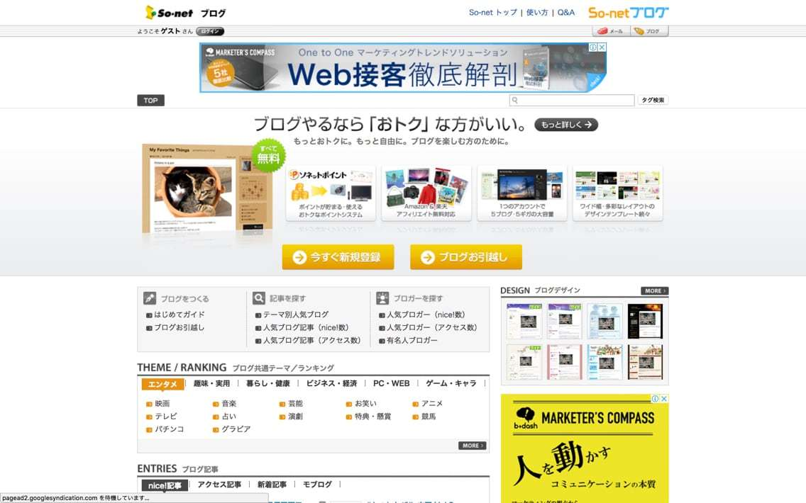 blog_-_7.jpg