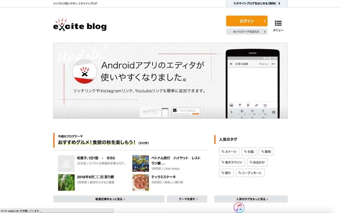 blog_-_10.jpg