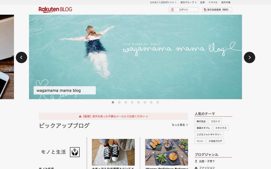 blog_-_11.jpg