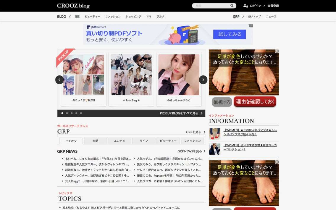 blog_-_17.jpg