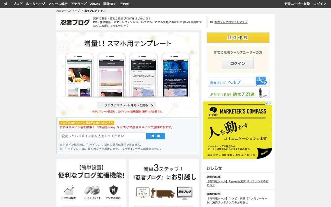 blog_-_13.jpg