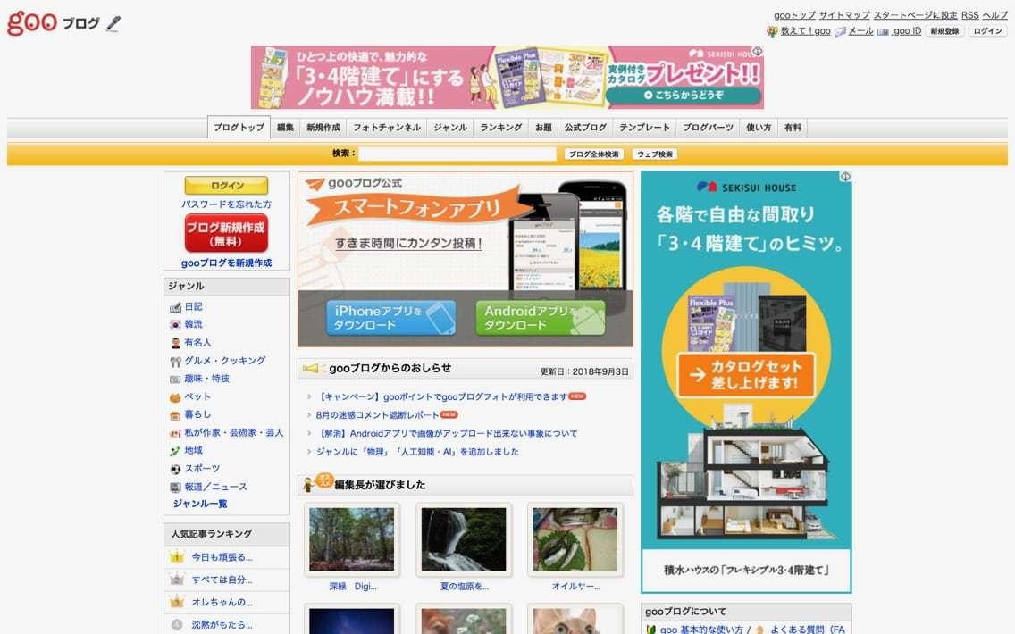 blog_-_9.jpg