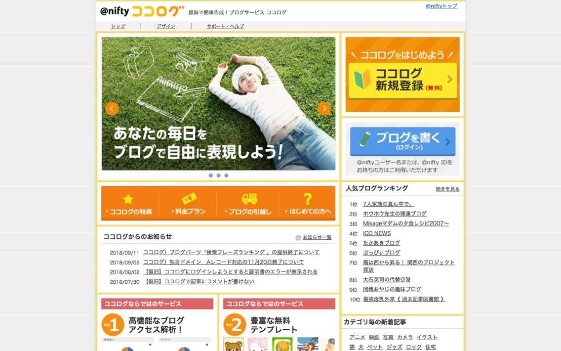blog_-_14.jpg