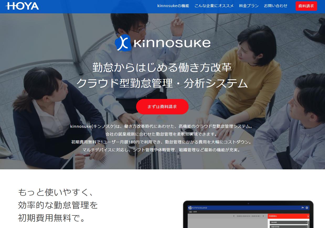 kinnosuke.PNG