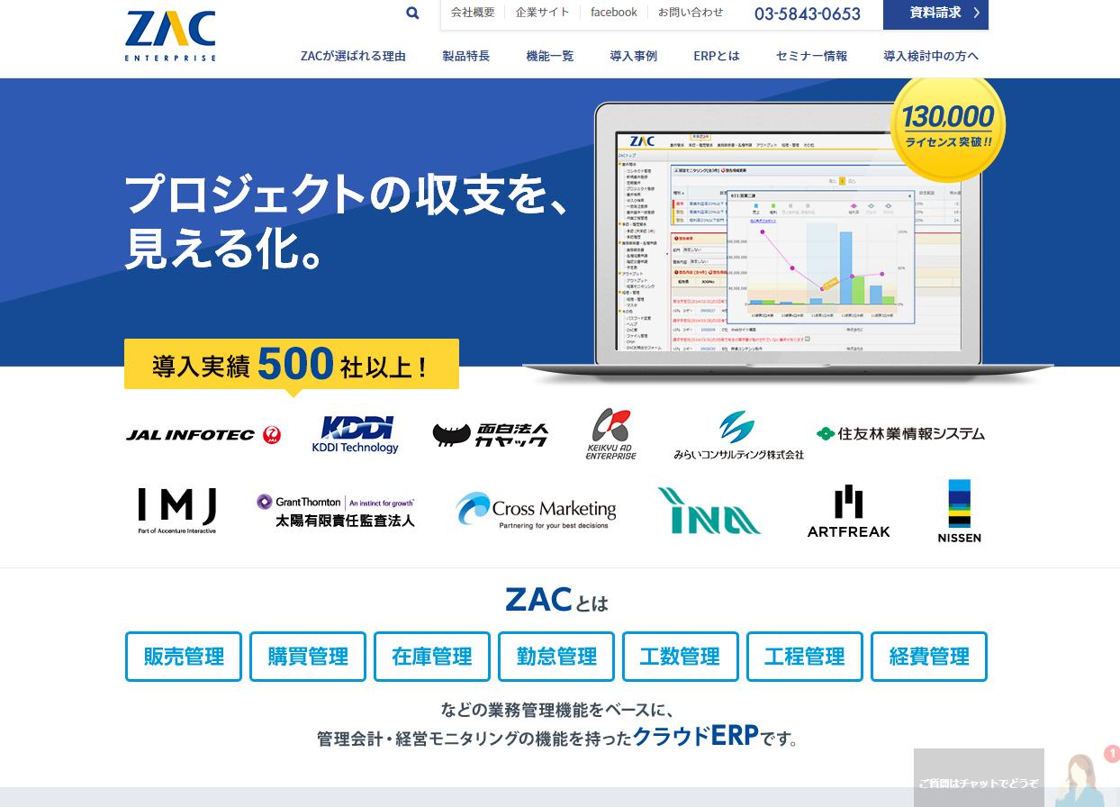 ZAC_Enterprise.PNG