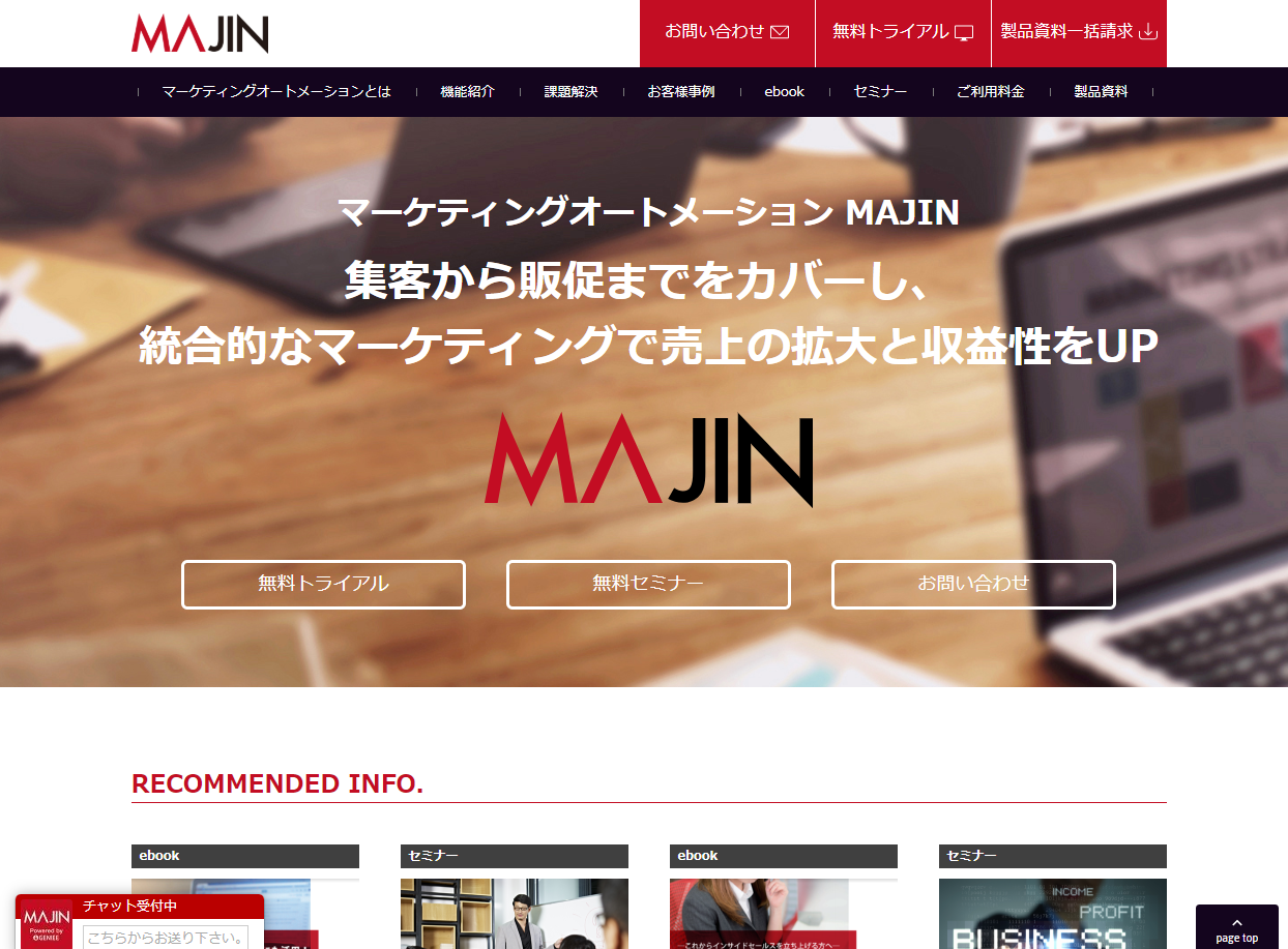 MAJIN(マジン).PNG