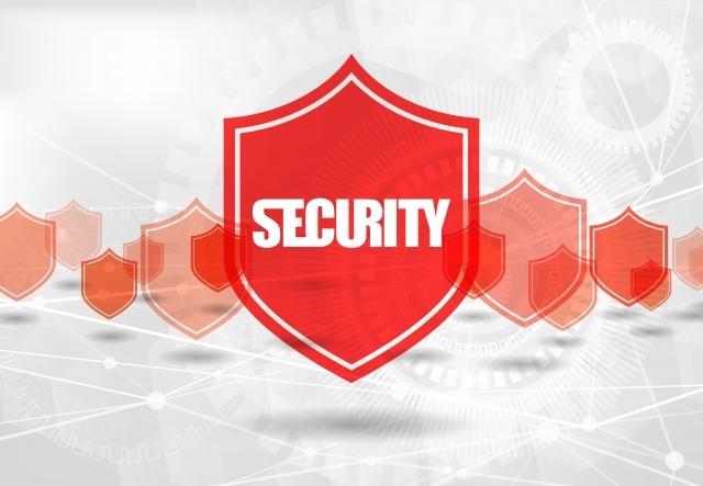 セキュリティについて知っておきたいこと
