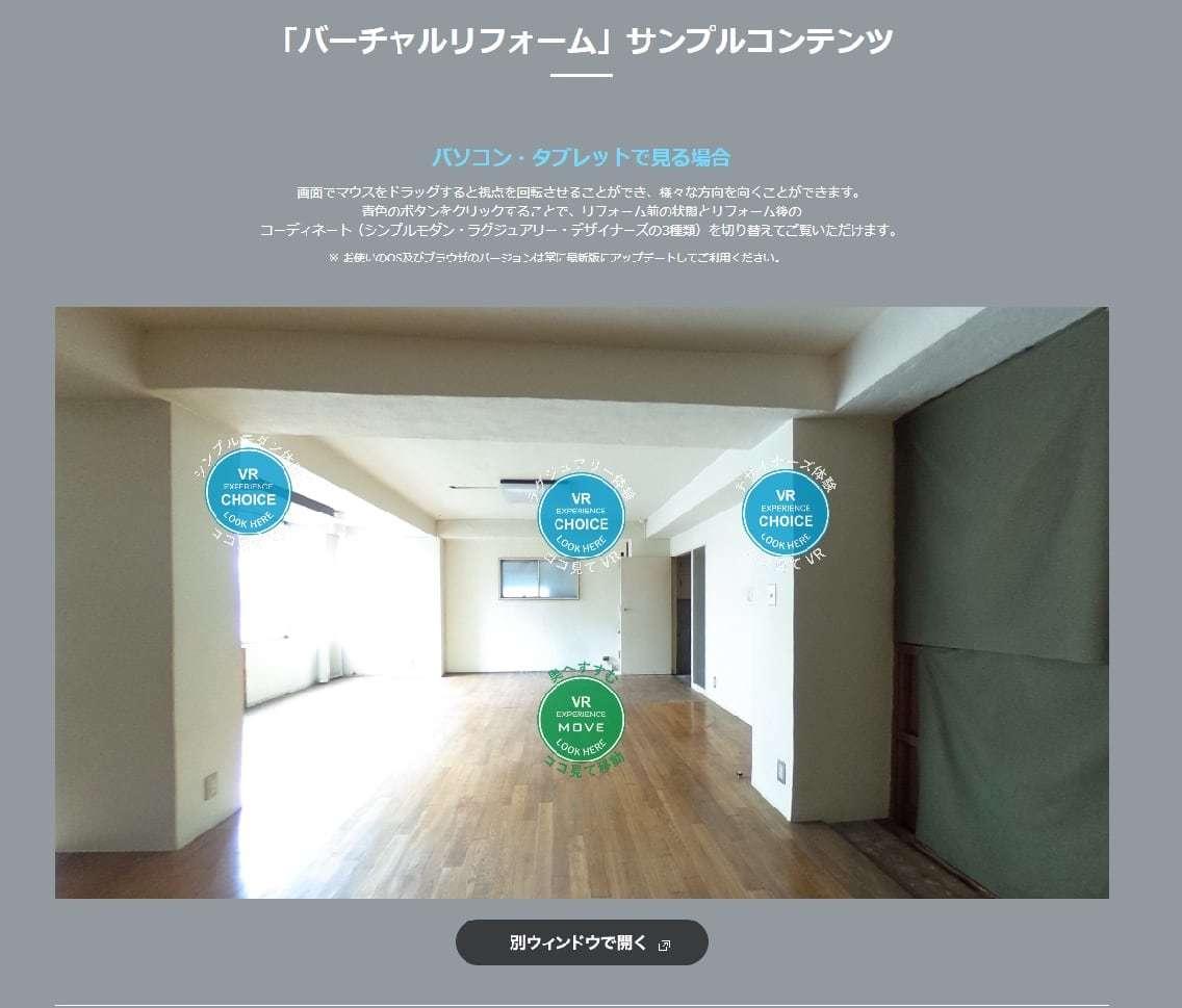 natunokuma1001_-_4.jpg