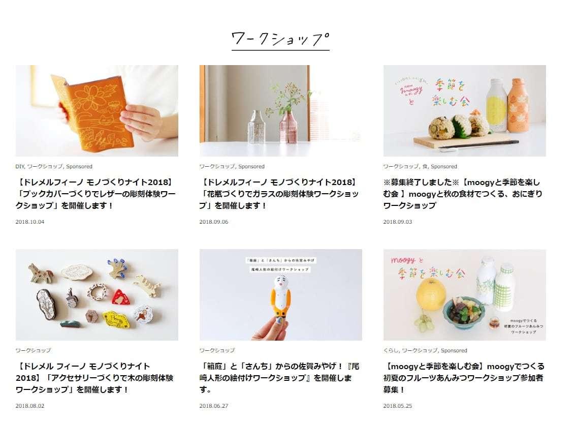 natunokuma1004-2_-_1.jpg