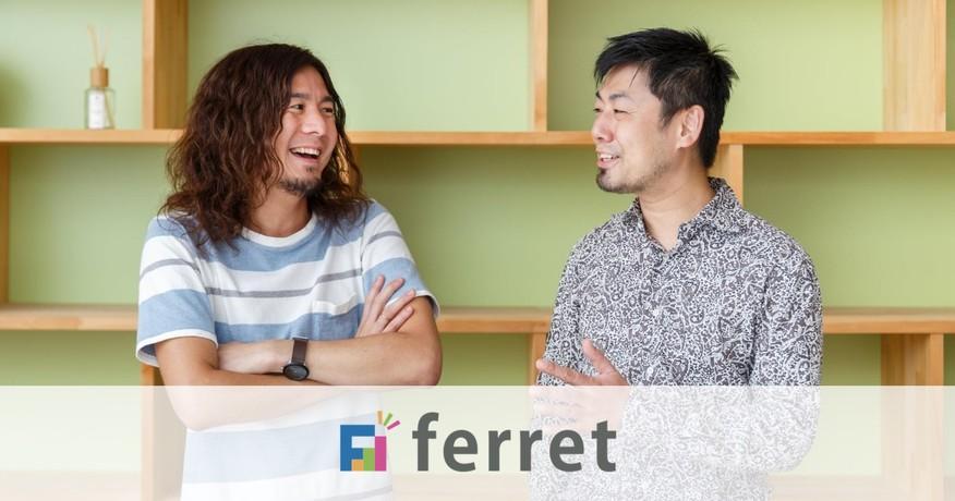 ウェブライダー松尾氏が目指す「文賢」によるコミュニケーションの形
