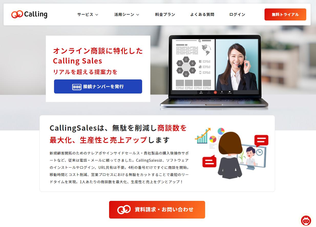 Callinf_sales