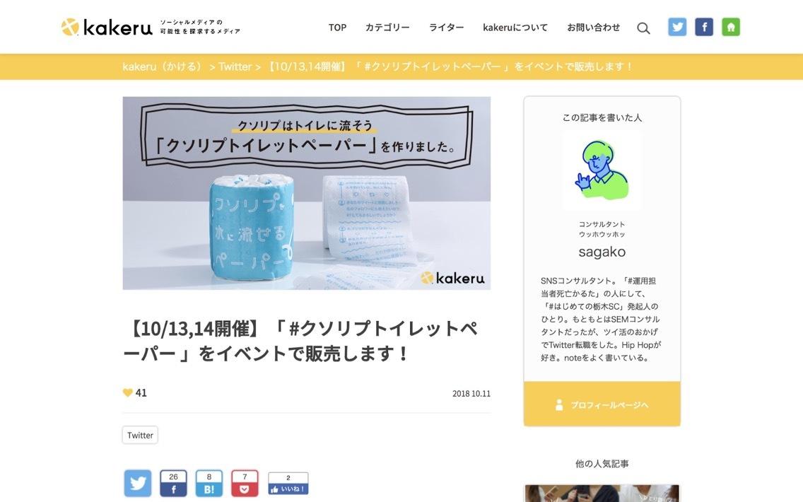 natunokuma1101_-_2.jpg