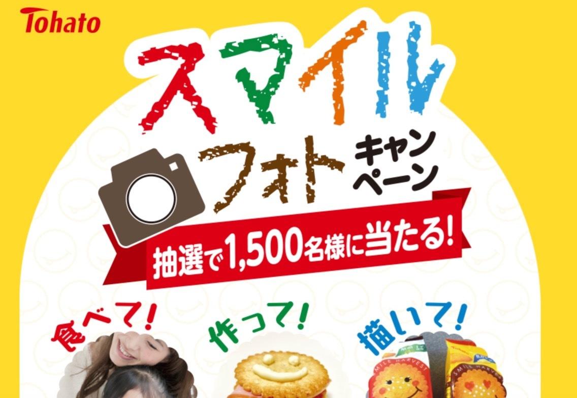 snsjirei_-_2.jpg
