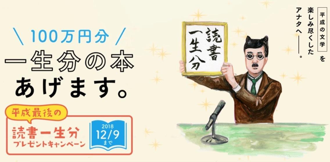 snsjirei_-_3.jpg
