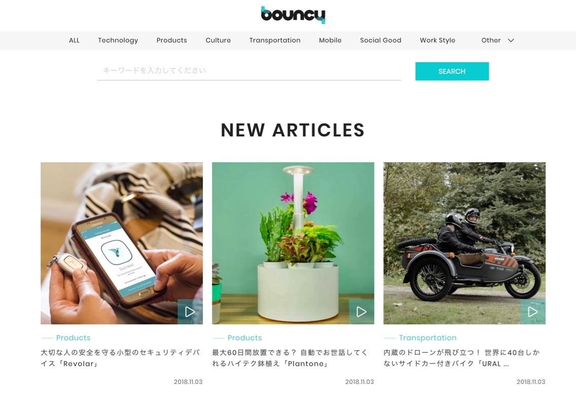 bouncy1_-_3.jpg