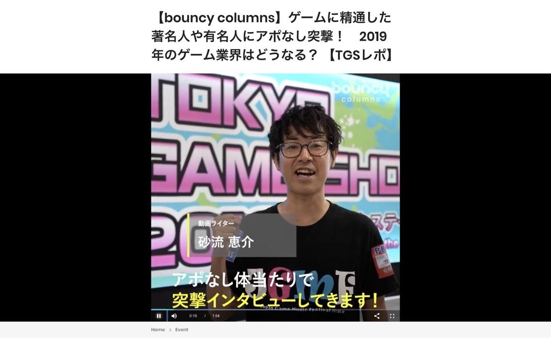 bouncy2_-_4.jpg