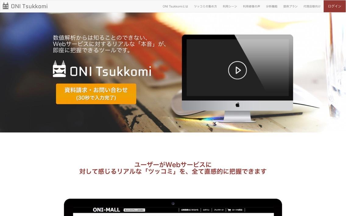 user_-_4.jpg